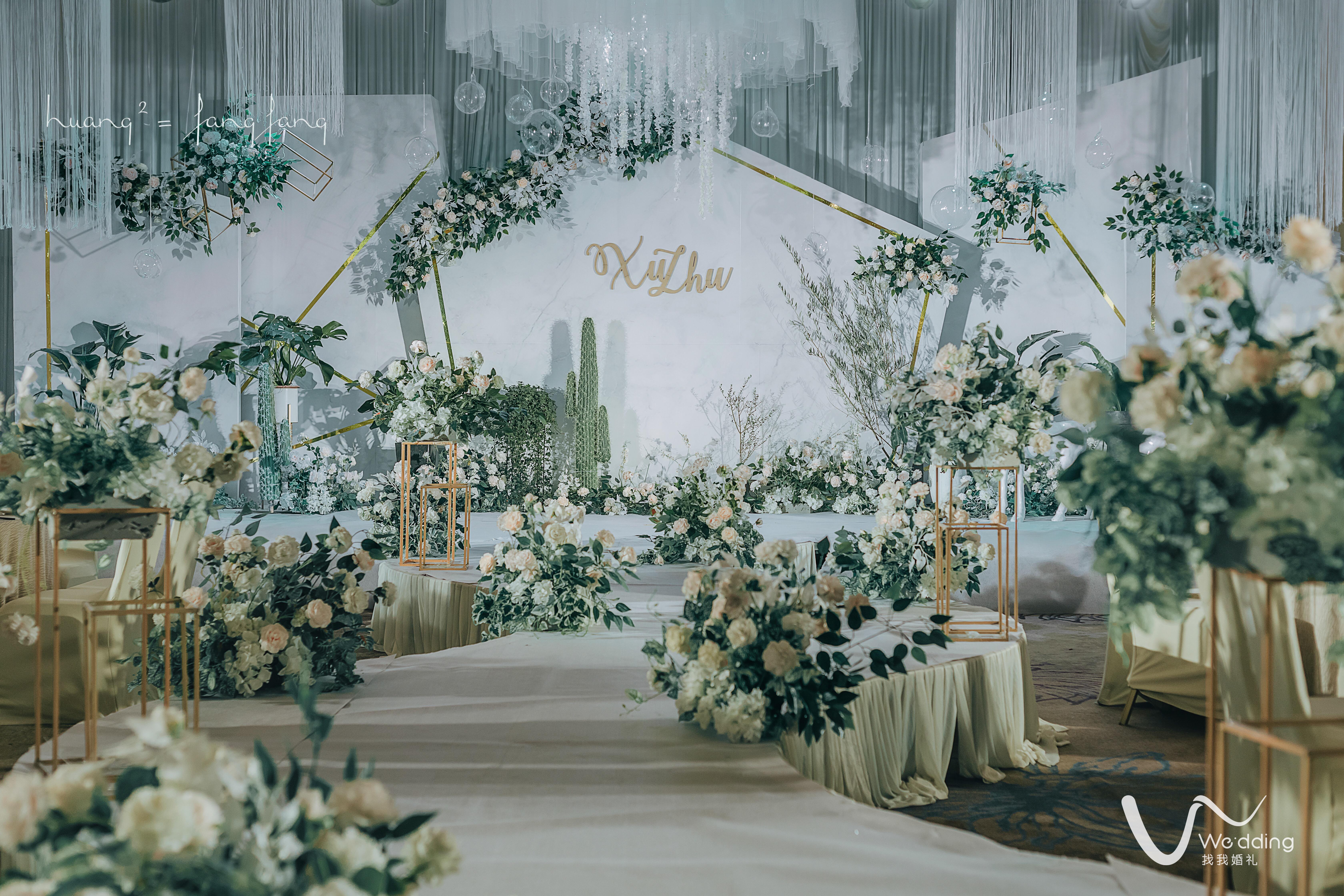 春风十里又见你婚礼图片