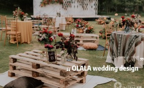 瞿上园大酒店-爱的心跳婚礼图片