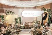 ᵀᴴᴬᵀ ᴶᵁˢᵀ fᴼᴿ ᵞᴼᵁ-婚礼策划图片