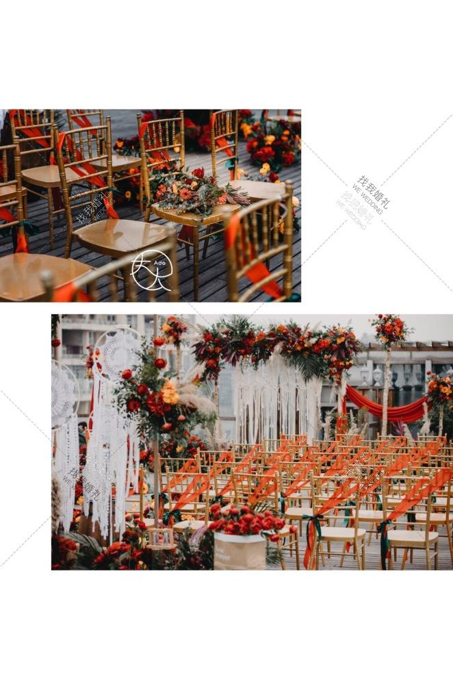 捕梦-橙黄户外复古婚礼照片