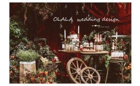 仁和春天-咬下这口酸甜的浆果婚礼图片