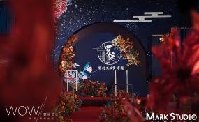 南昌香格里拉大酒店-侯门栖凤,罗家有喜婚礼图片