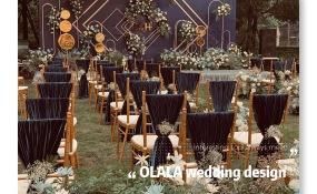 明宇豪雅饭店(科华南路店)-就是爱你婚礼图片