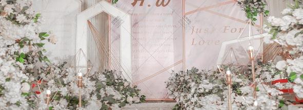 成都瑞城名人酒店-简婚礼图片