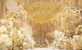重庆金科大酒店-初心婚礼图片