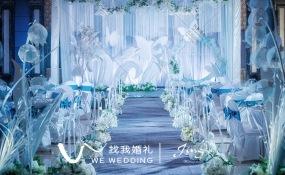 堃记海鲜大酒楼(融汇温泉城店)- Better Together婚礼图片