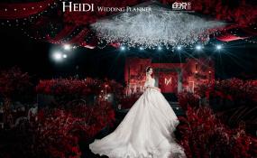 南部豪威益国际大酒店-红与黑婚礼图片