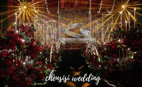 汉瑞酒店(装修中)-爱情的模样婚礼图片