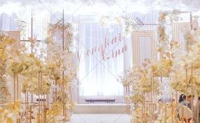 华尔顿盛宴(皇庭珠宝城店)-Keep love婚礼图片