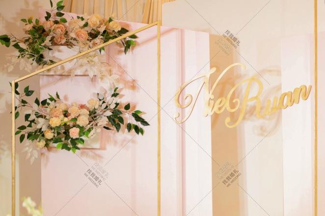 梦中-粉室内小清新婚礼照片