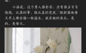 三台天鹅川菜馆-一杯水,暖心间婚礼图片