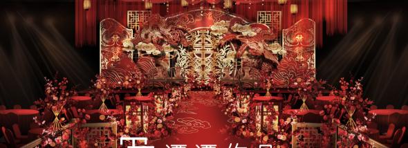 新光九洲酒店-中式婚礼婚礼图片
