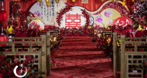 《花堂》-婚礼策划图片