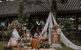 包产田休闲村接待厅-初见欢喜,久处仍怦然婚礼图片