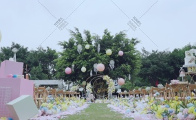 锦亦缘新派川菜-给你想要的甜婚礼图片