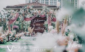 重庆帕格森蒂两江蒂苑酒店-浪漫时光婚礼图片