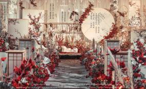 心景缙云.国际温泉度假中心-连理婚礼图片