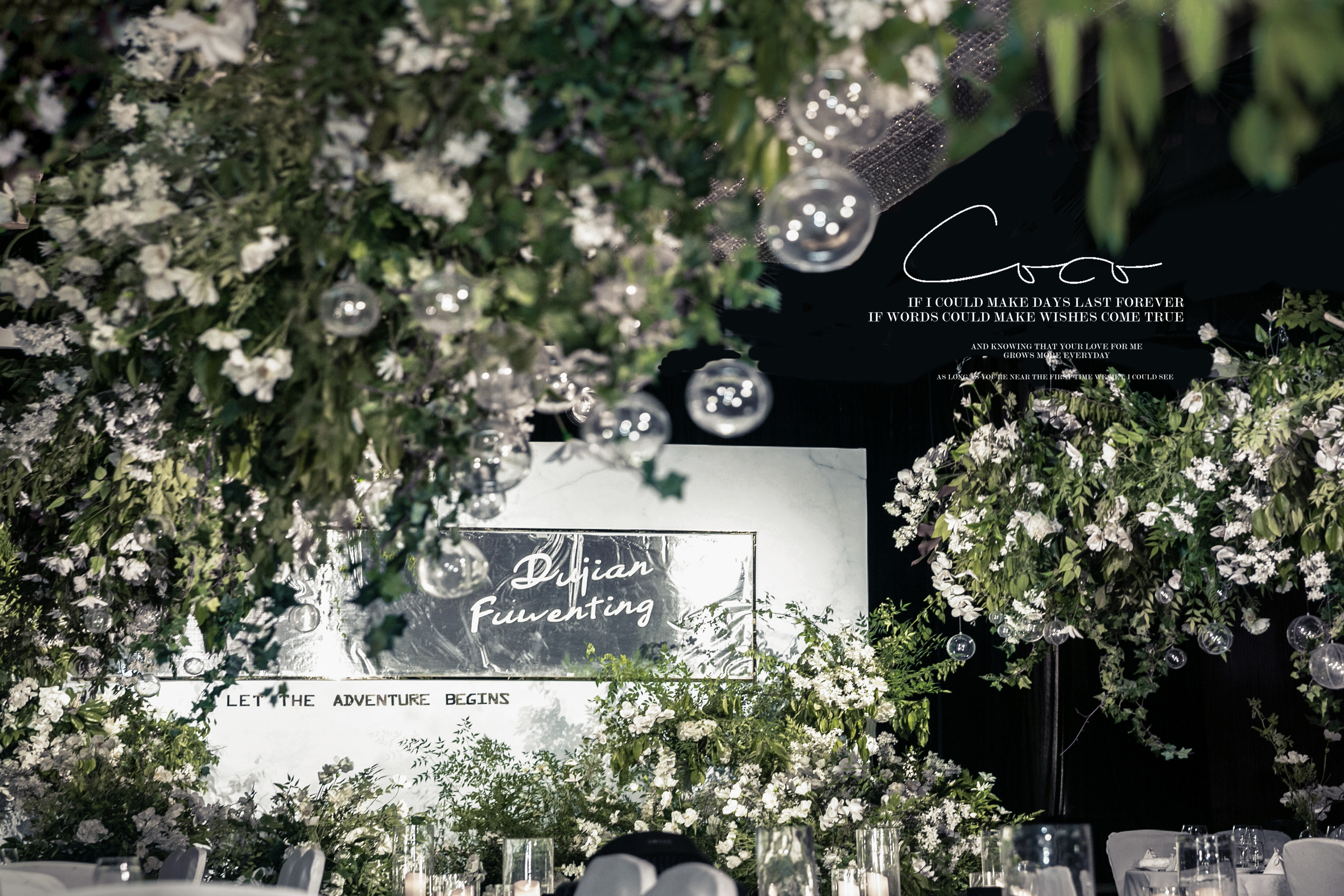 Art Deco摩登绿洲婚礼图片