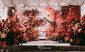 亚南酒店-秋意(油画风)婚礼图片