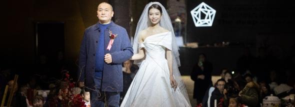 蓝花旗-新中式婚礼图片