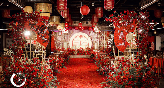 《囍》-婚礼策划图片