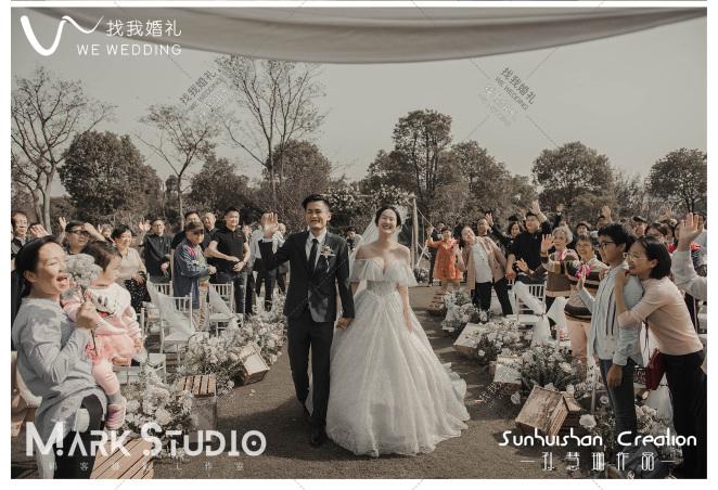 Always You-白草坪西式婚礼照片