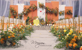 星光花苑酒店-暖橘婚礼图片