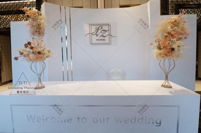 越简单 越心安-橙黄室内主题婚礼照片