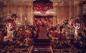 嘉斯曼锦江国际酒店-《往后余生》婚礼图片