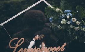 圣荷酒店西永大道36号-1111111婚礼图片