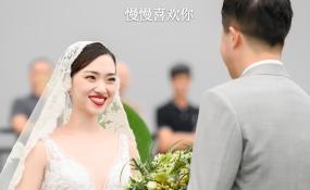 户外婚礼—《慢慢喜欢你》 案例图片
