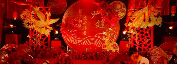 四川省德阳市旌阳区旌湖宾馆-琴瑟和鸣《中式》婚礼图片