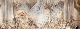 | 轻语 | 香槟色-灰室内唯美婚礼照片
