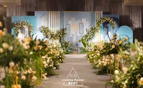 重庆华辰国际大酒店-Ins极简风婚礼图片